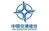 中国交通建设125