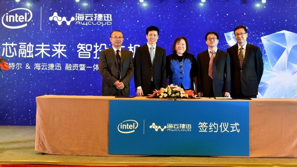 华胜龙腾战略合作伙伴-海云捷迅获英特尔战略投资 一体机新品同期发布