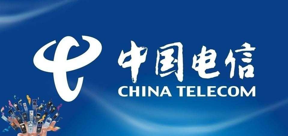 【项目管理】北京电信高效项目管理平台