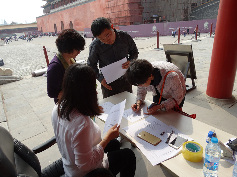 【项目管理】故宫博物院北院区建设项目概念性方案设计成功