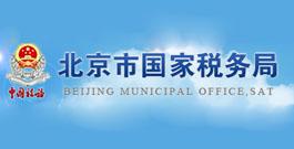 【研发项目】国税局研发项目管理平台