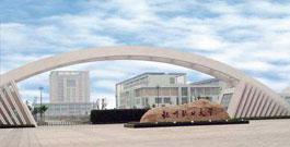 扬州市职业大学校企合作