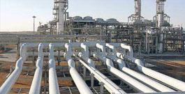 【管道工程】中海油管道工程公司项目管理平台