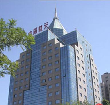 中国长城工业总公司办公知识管理平台……(2005年7月28日)