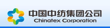中国中纺集团公司办公管理系统