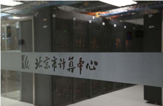 华胜龙腾战略合作伙伴-海云捷迅助力北京市计算中心快速变身云服务商