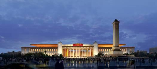 【项目管理】中国国家博物馆改扩建工程