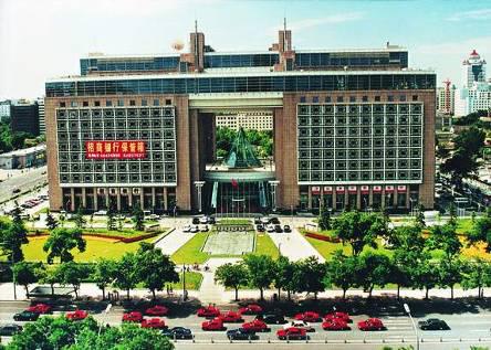 【项目管理】北京国际金融大厦