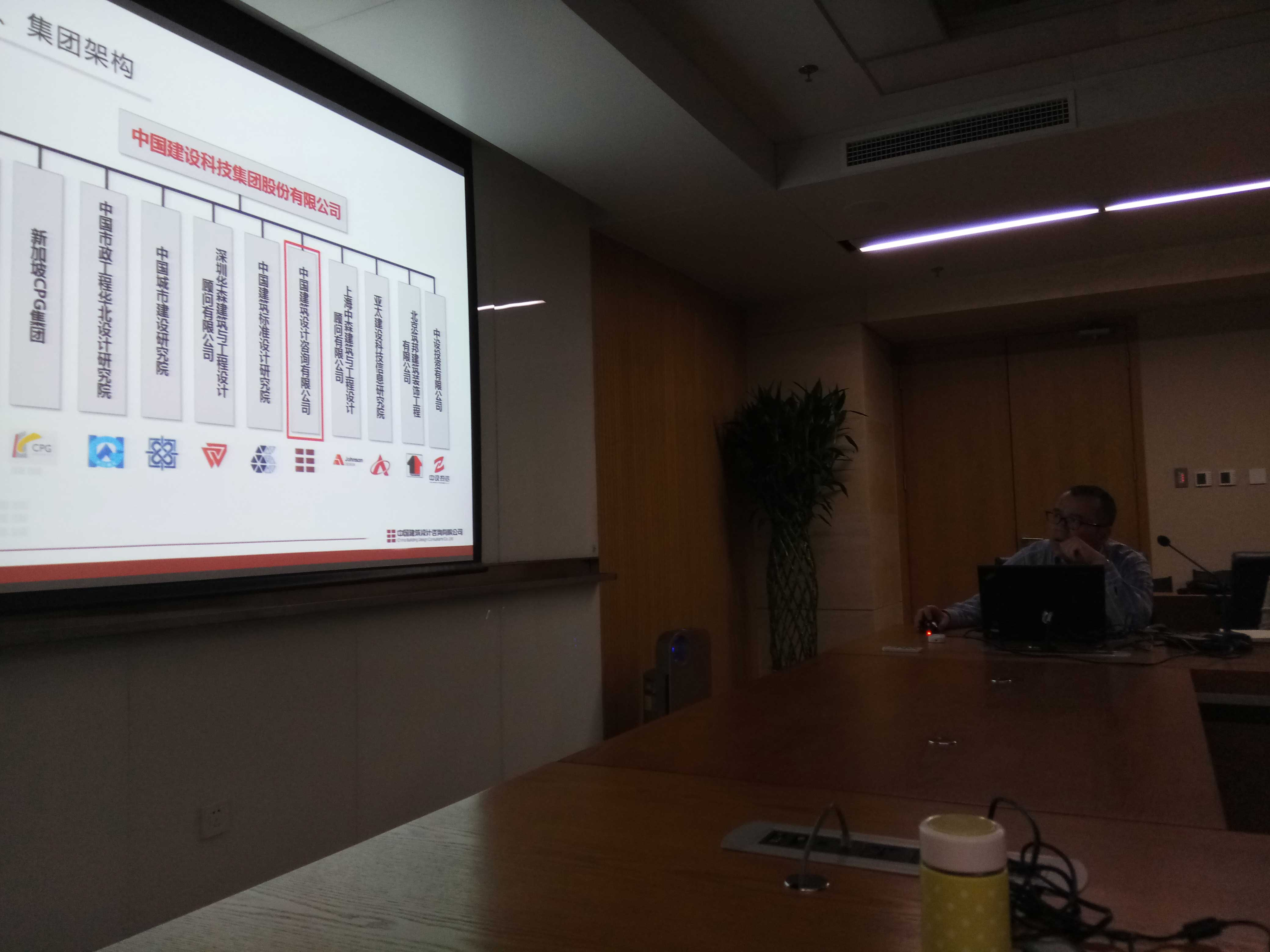"""华胜龙腾与中国建设科技集团就""""物联网智能化楼宇""""技术交流"""