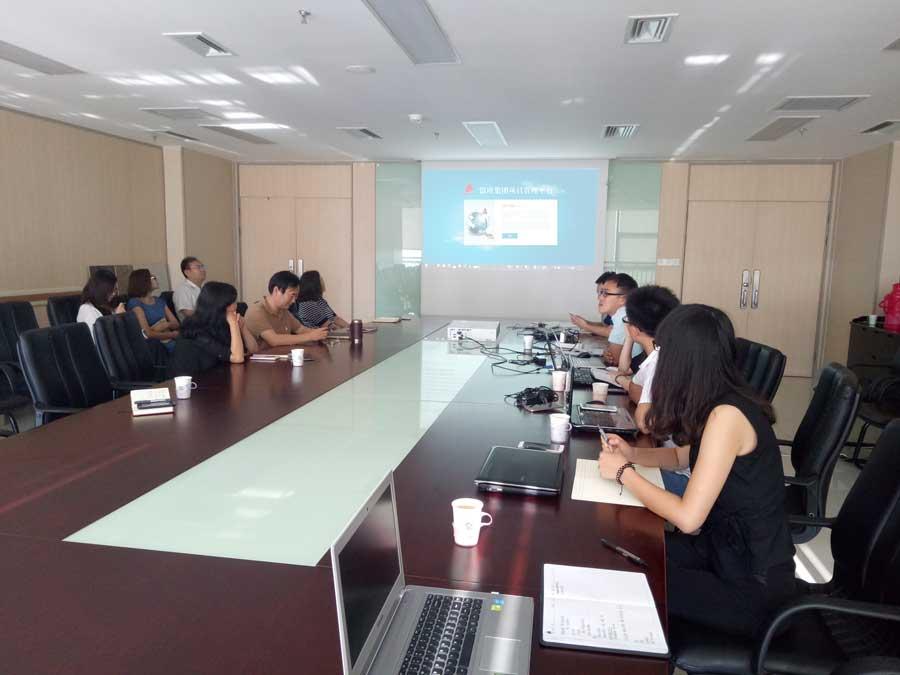 华胜龙腾与山东银座集团洽谈关于项目管理平台数字化操控