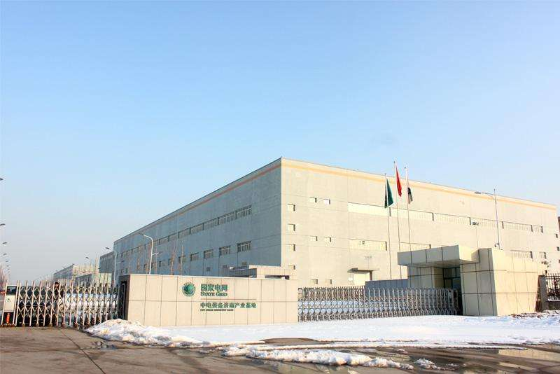 【项目管理】中国电力技术装备有限公司国际电力工程EPC项目管理平台