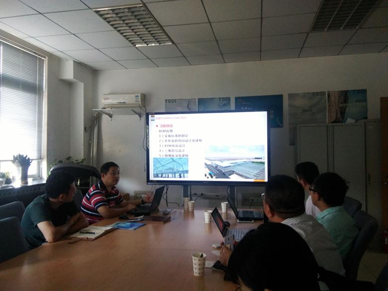 华胜龙腾与中国铁路设计集团BIM技术研究院合作洽谈