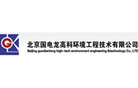 北京国电龙高科环境工程技术有限公司