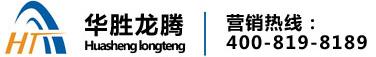 北京华胜龙腾软件技术有限公司-一体化运营管理信息平台领航者