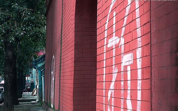 【拆迁疏解安置】华融基础XXX西侧住房改善项目信息系统建设解决方案