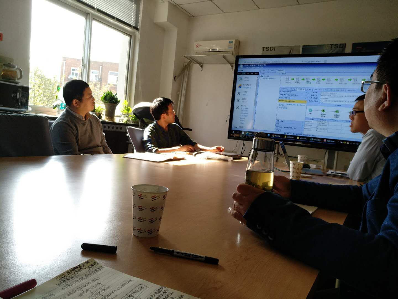 华胜龙腾与中国铁设集团就BIM技术应用合作洽谈