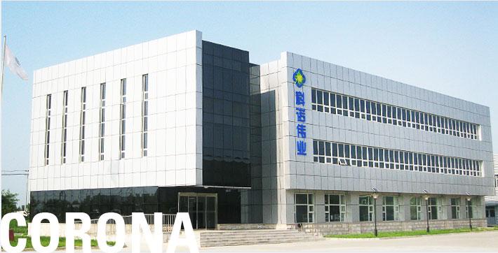 【EPC工程】北京科诺伟业科技股份有限公司项目管理系统解决方案