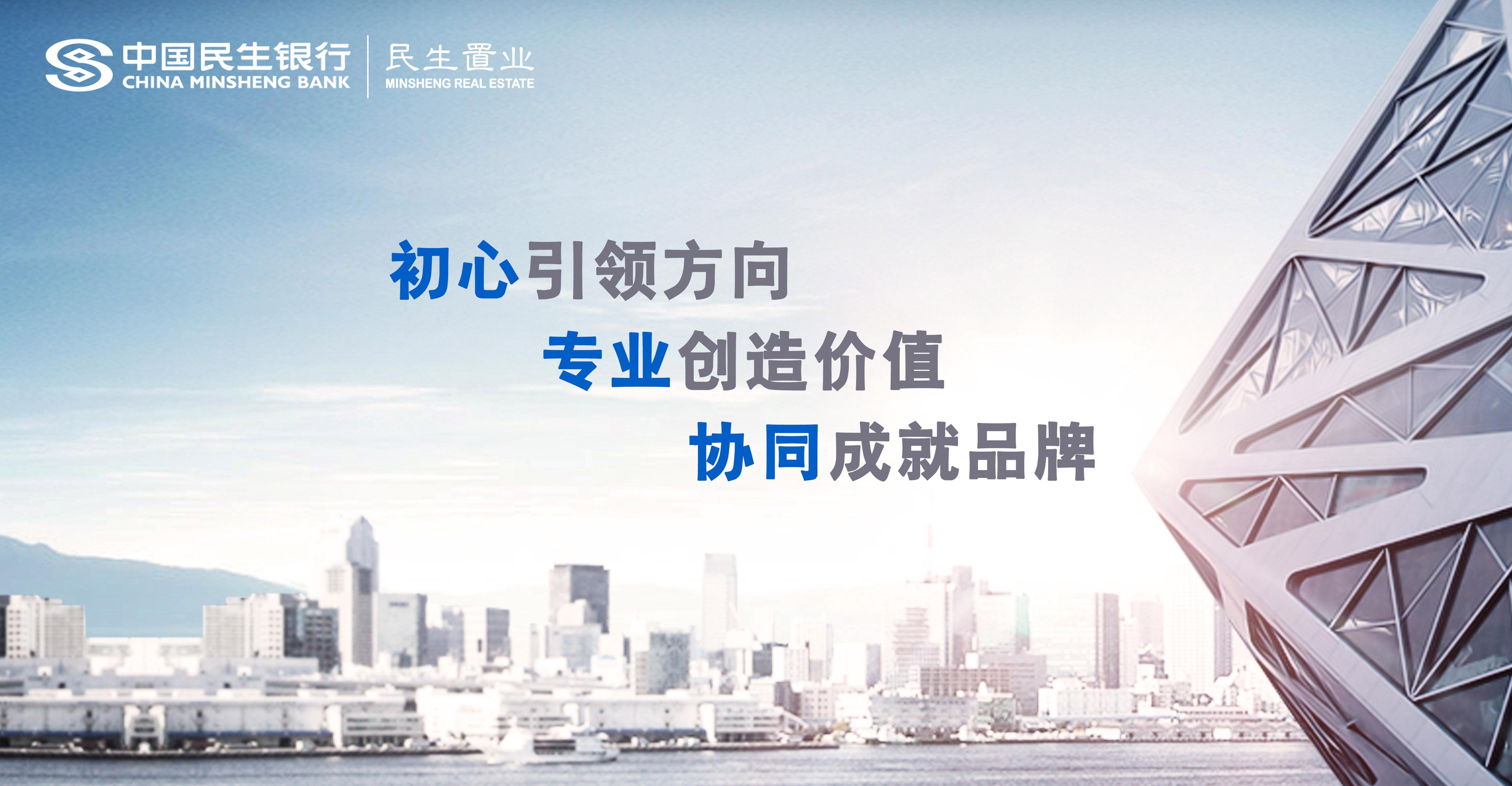如何解决中国民生银行现有的财务问题