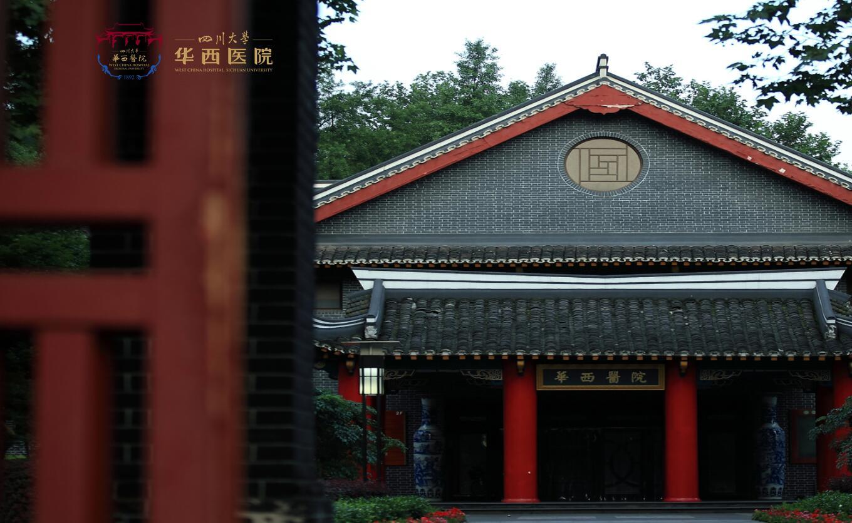 庆贺四川大学华西医院系统签约成功