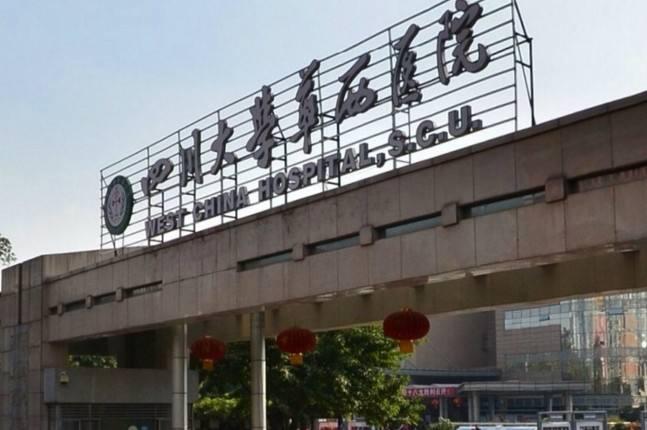 2018年中国医院科技量值发布:华西医院综合排名居首