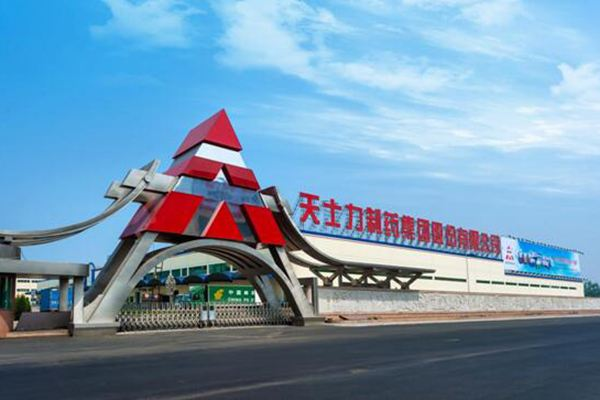 热烈庆祝华腾中标天士力项目管理平台