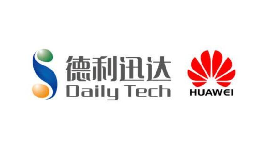 【项目投资】北京德利迅达科技有限公司项目管理系统