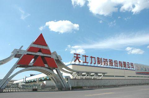 天津天士力制药股份有限公司总经理——李文访谈