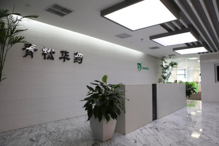 庆贺华腾与天津青松华药医药有限公司合作成功!